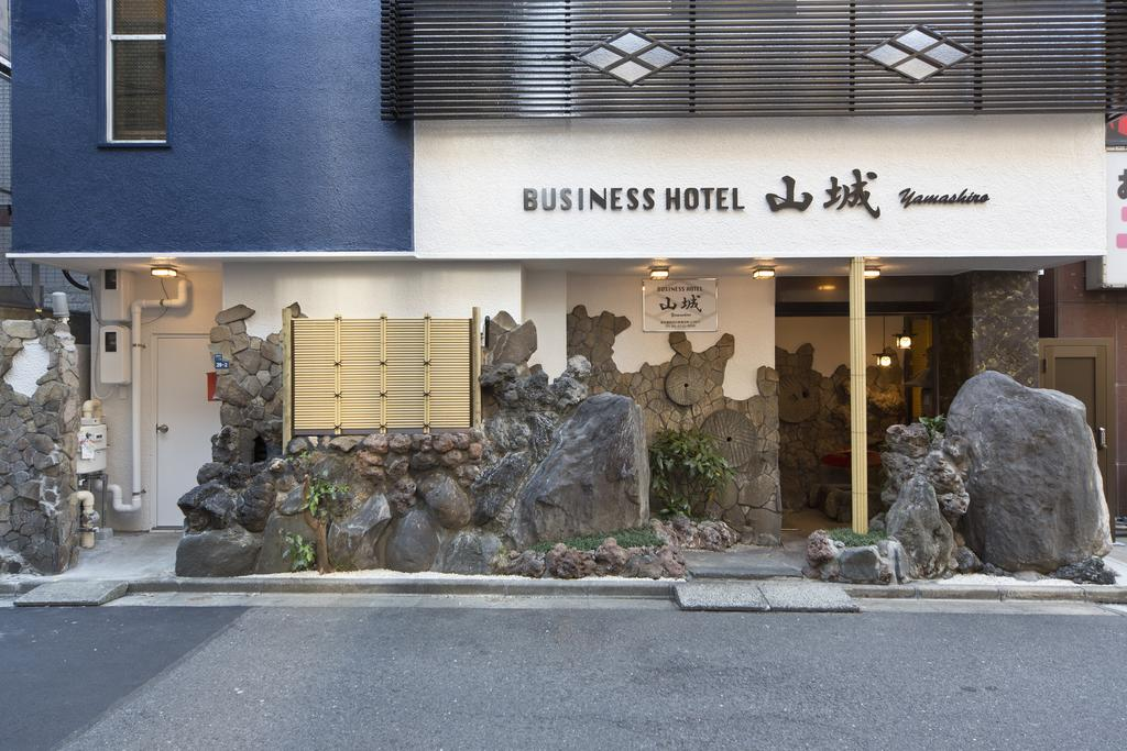 best corporate hotels in Tokyo